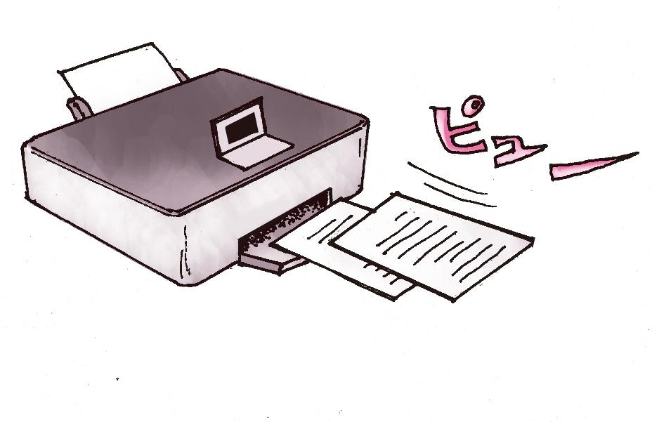 エクセルの複数シートの両面印刷方法