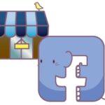 5月30日 青梅商工会議所にて実践Facebook集客講座の様子。