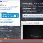 Google Chromeのダウンロードバーを非表示にする方法