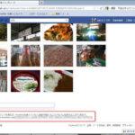 facebookを使っていない人に写真アルバムを共有