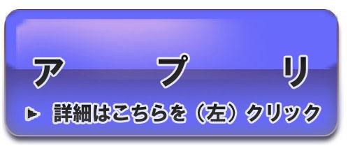 glossy-buttons_w-apli