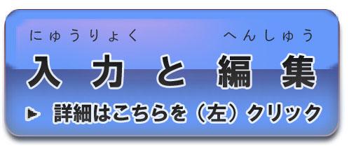 glossy-buttons_w-nyuuryoku