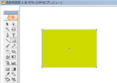 イラストレーター 長方形の角を丸くする