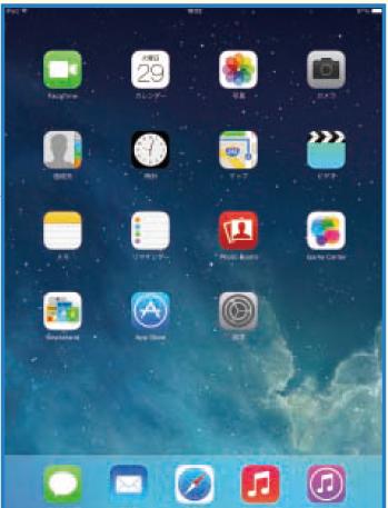 iPadのマルチタスクで効率的に作業しよう