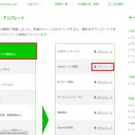 【無料・登録不要】プレスリリースの雛形100パターンをダウンロードするサイト