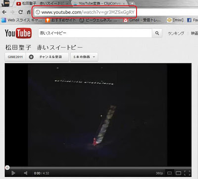 youtubeの動画をmp3に変換する方法